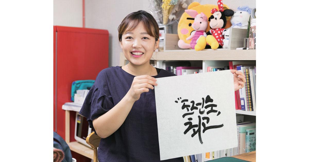 [서울 청년]청년 창업자의 꿈이 익는 곳 '도전숙'